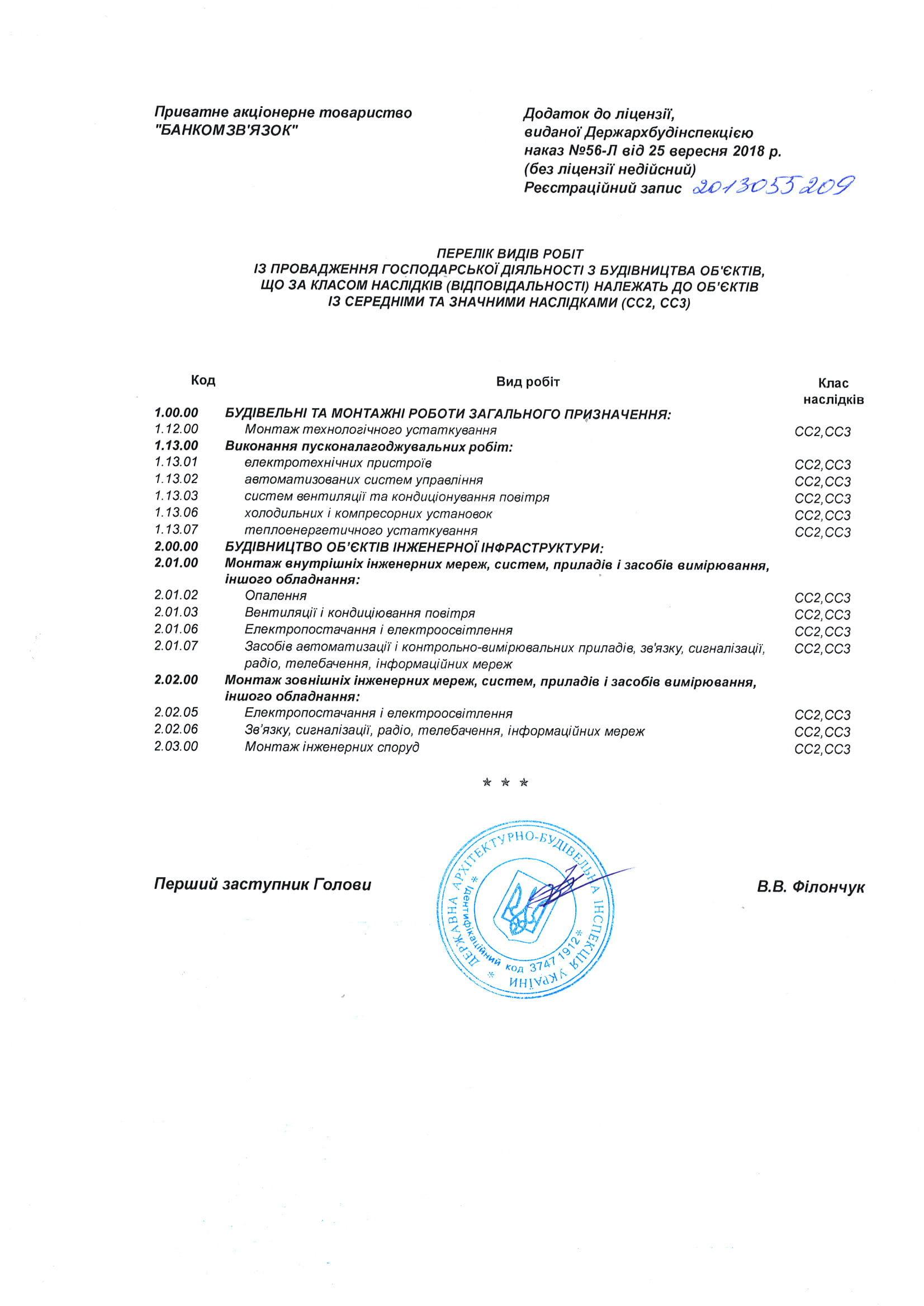 Certificate_5.1