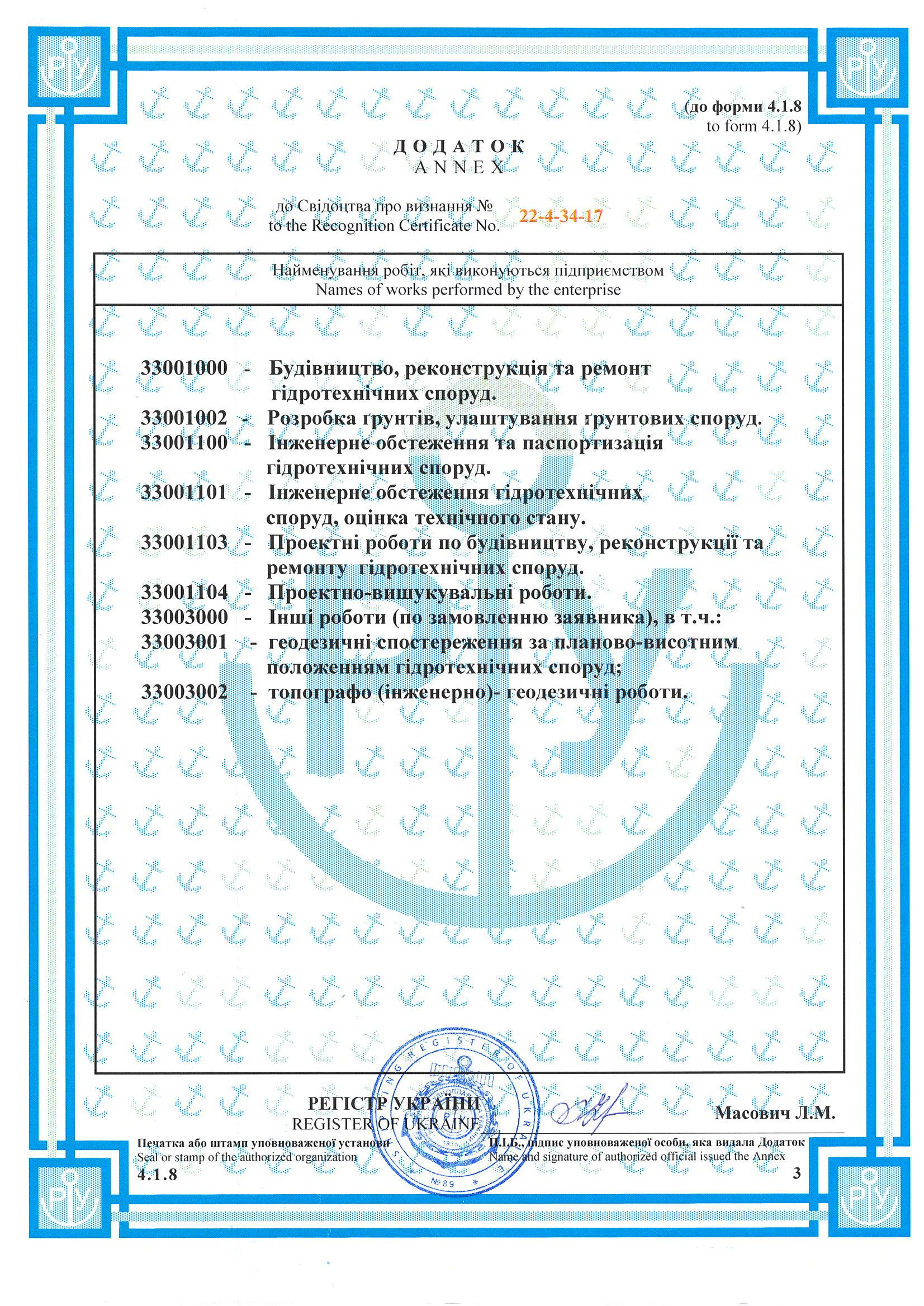 Certificate_7.2