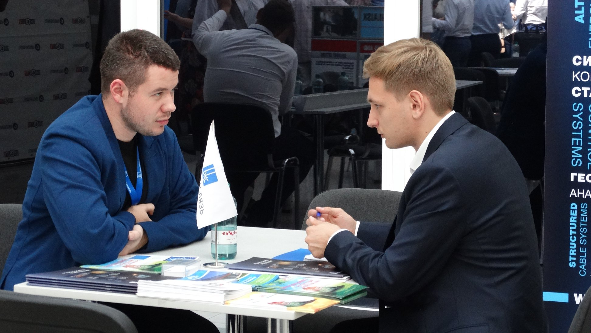 Energy Talk, енергетичний форум, семінар
